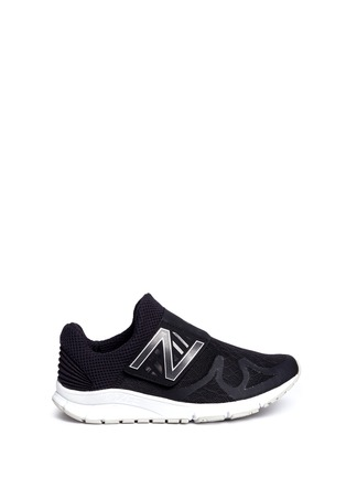 Main View - Click To Enlarge - New Balance - 'Vazee Rush' mesh slip-on sneakers