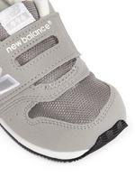 '996' suede mesh toddler sneakers