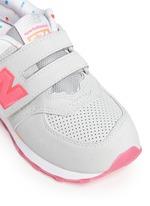 '574' colourblock suede kids sneakers