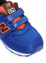 '574' stripe jacquard toddler sneakers