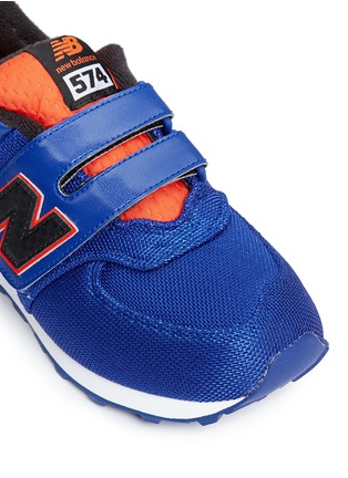 Detail View - Click To Enlarge - New Balance - '574' stripe jacquard kids sneakers