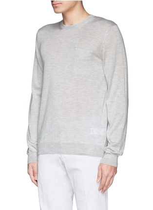 正面 -点击放大 - FAÇONNABLE - Pocket silk-cashmere sweater