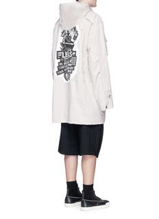 Public School'Orwell' M-65 field jacket
