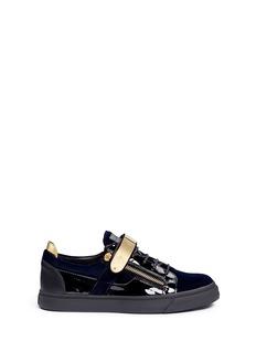 Giuseppe Zanotti Design'London' velvet low top sneakers