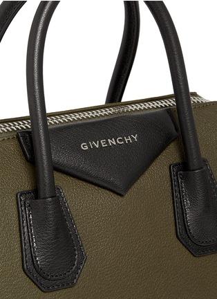 Detail View - Click To Enlarge - Givenchy - 'Antigona' small colourblock leather bag