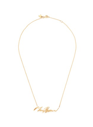Main View - Click To Enlarge - Stephen Webster - 'Neon More Passion' 18k yellow gold necklace