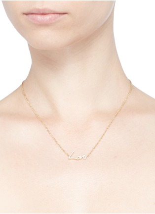 Stephen Webster - 'Neon Love' diamond 18k yellow gold pendant necklace