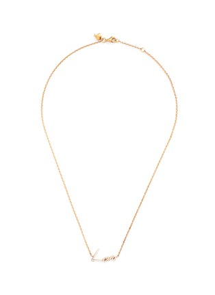 Main View - Click To Enlarge - Stephen Webster - 'Neon Love' diamond 18k yellow gold pendant necklace