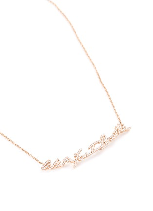 Stephen Webster - 'Neon With You I Breathe' diamond pavé 18k yellow gold necklace