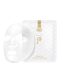 The History of Whoo Gongjinhyang Seol Whitening Mask