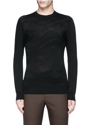 Main View - Click To Enlarge - Neil Barrett - Camouflage ottoman knit sweater