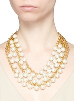 Multi chain glass pearl necklace