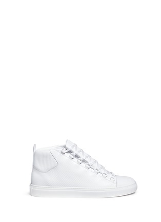 Balenciaga - Carbone effect leather sneakers