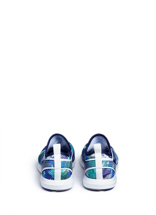 Adidas By Stella Mccartney - 'Climacool® Sonic' boost™ sneakers