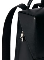 'Phileas' leather backpack