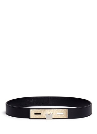 Balenciaga - Textured plate leather belt
