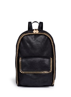 STELLA MCCARTNEY 'Falabella' shaggy deer chain backpack