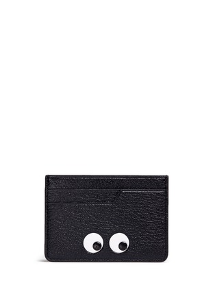 Main View - Click To Enlarge - Anya Hindmarch - 'Eyes' embossed leather cardholder