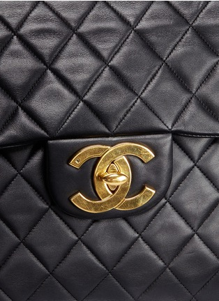 - Vintage Chanel - Quilted lambskin leather maxi flap bag