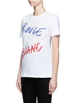 Front View - Click To Enlarge - Etre Cecile  - 'Rouge Bleu Blanc' slogan print T-shirt