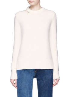 rag & bone/JEAN'Ginnie' chunky rib knit sweater