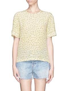 EQUIPMENTLogan leopard print top