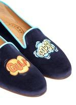 'Gulp/Ooops' embroidery velvet slip-ons