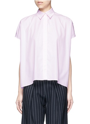 Main View - Click To Enlarge - Cédric Charlier - Boxy fit cotton poplin shirt