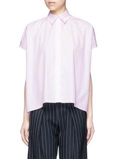 Cédric CharlierBoxy fit cotton poplin shirt