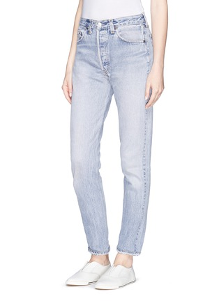 Front View - Click To Enlarge - RE/DONE - 'The High Rise' skinny jeans