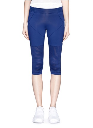 Main View - Click To Enlarge - Adidas By Stella Mccartney - 'Studio Zebra' three-quarter tights