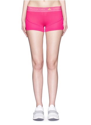 Adidas By Stella Mccartney - ClimaChill stretch shorts