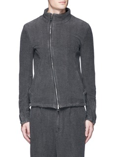 The Viridi-anne Textured cotton zip jacket