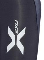 'Elite Compression' logo print performance tights