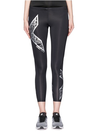 Main View - Click To Enlarge - 2Xu - 'Compression' metallic logo print performance tights
