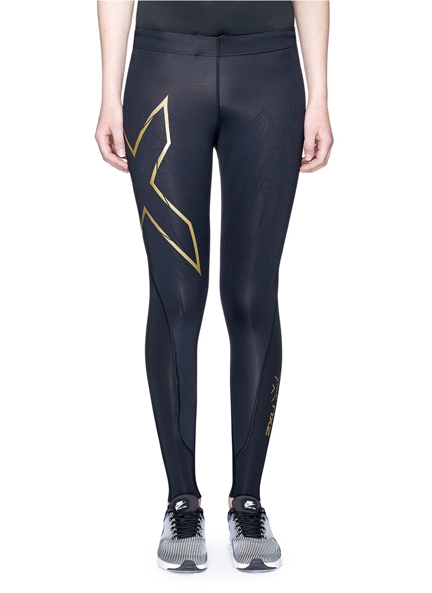 Elite MCS Compression performance tights by 2Xu