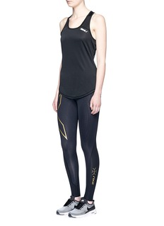 2Xu 'Elite MCS Compression' performance tights