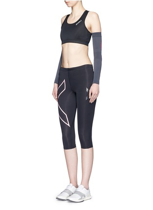 Figure View - Click To Enlarge - 2Xu - 'Ice X Crop' racerback top