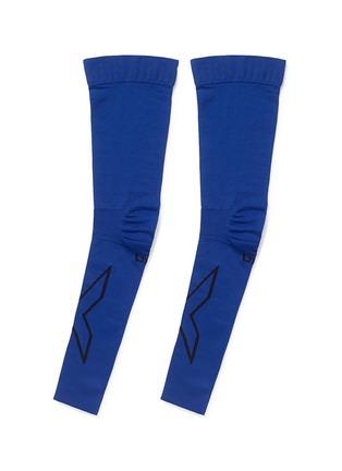 2Xu-'Compression Flex' leg sleeves