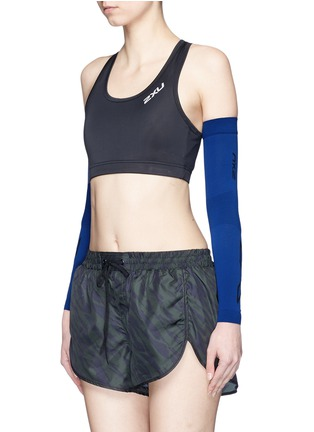 Front View - Click To Enlarge - 2Xu - 'Flex Running Compression' arm sleeves
