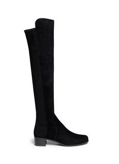 Stuart Weitzman'Reserve' elastic back suede boots