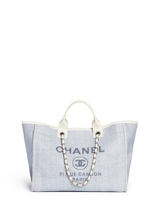 Main View - Click To Enlarge - Vintage Chanel - Deauville large woven raffia tote