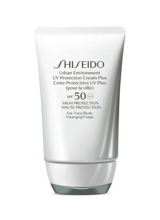 Main View - Click To Enlarge - Shiseido - Urban Environment UV Protection Cream Plus SPF 50 PA+++ – 50ml