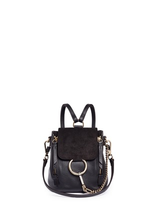 Main View - Click To Enlarge - Chloé - 'Faye' mini suede flap leather backpack