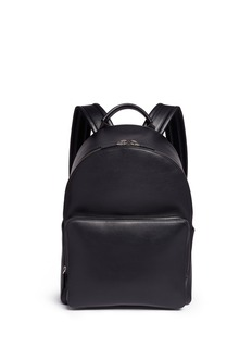 Anya Hindmarch 'Wink' perforated leather backpack
