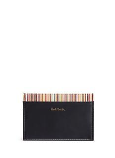 Paul SmithSignature stripe leather card case