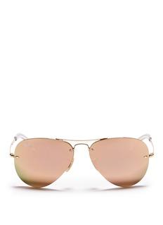 Ray-Ban'RB3449' aviator mirror sunglasses