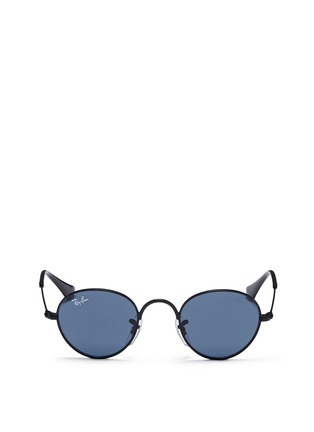 Main View - Click To Enlarge - Ray-Ban - Round metal junior sunglasses