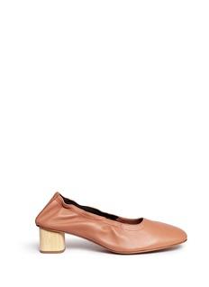 Robert Clergerie'Pixie' stretch lambskin leather ballerina pumps