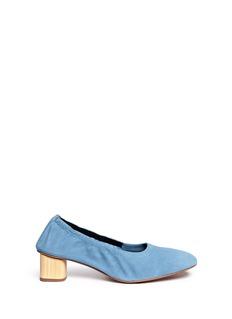Robert Clergerie'Pixie' stretch suede ballerina pumps